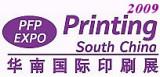 CXK at Printing South China 2009