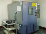 High-Low-Temperature-Test-Machine