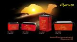 CSPOWER hot sale high temperature deep cycle gel battery 12V100Ah 200Ah