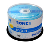 CD/DVD Cake Box Packing2