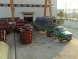 deliver goods-7