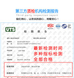 Certificate for disposable toilet seat covers