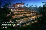 Hainan Qixianling Longwan Juntang Hotel