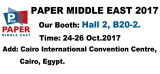 PAPER MIDDLE EAST EXHIBITION 2017
