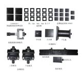 Fixtures for exterior wall thermal insulation material