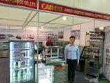 2016 Cario Hotlex Exhibition