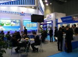 Expecting To Meet You At Automechanika Shanghai 2015