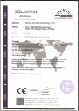 Certification for off Grid Power Inverter