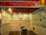 2010 HK Electronics Fair