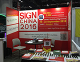 """We """"AUKI"""" will attend the 2016 LED CHINA exhibition"""