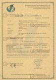 CE OF SD CAMERA BD-401