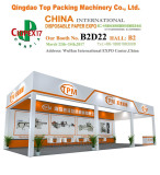 The 24th China International Disposable Paper EXPO , 2017