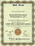 CMMI L3 Certificate