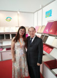 2017 Beijing book exhibition