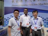 Chinaplas in Guangzhou