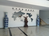 Xieiduan Enterprise Culture: Pursue the Best Quality Dedicated to the Service