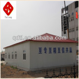 Construction Light-engineering prefab steel structure house for sale