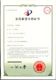 patented product for coarse hammer mill