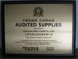 SGS-Tianyuan