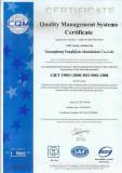 ISO9001 for aluminium extruson profiles