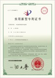 Certificate of conductive fabric