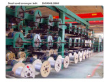 Steel Cord Equipment