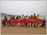 2015 SUNGNAN COMPANY TRAINING