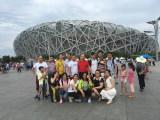 Aokelan Team Beijing tour