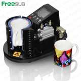 Hot sale sublimation machine-st-110