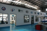 ATS testing room