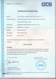 GTS Composite Manhole Cover D400 Testing Certificate