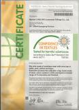 Certificate of Caslands bra adjuster