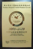 Golden supplier China Hotel Industry