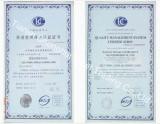 QC Certificate