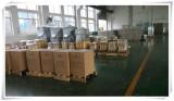 Dongguan Kewang Technology Co.,ltd Warehouse
