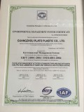 Certificate of Plato - our material supplier -1