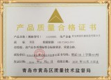 Product quality certification for rubber cutting machine