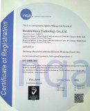 Golden Motor ISO-13485