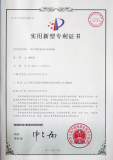 Patent of CNC wire cut EDM