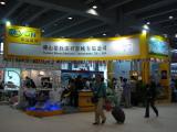 dental exhibition show