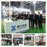 SHUNLI Car Lift Manufactory in Automechanika Fair Shanghai