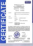certificate for our inkjet printer ECJ-300 and ECJ500