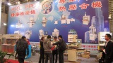 Shenzhen 2014 touch screen exhibition