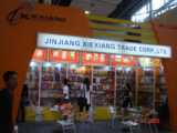 104 Canton Fair