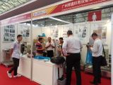Guangzhou Huixin M&E Equipments Engineering Co., Ltd. attended to 2015 International Coating Expo
