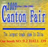 107th Canton Fair Booth No.: 11.1E25