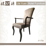 High Back Hotel Dining Chair