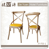 Wood Grain Cafe Restaurant Cross Back Chair