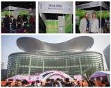 Shanghai Trade Fair