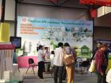 113th Canton Fair (China Import and Export Fair)